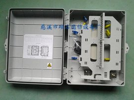 塑料48芯光纤箱|直熔48芯光分线箱