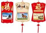 掛曆周曆定製九開中國傳統文化擇吉周曆