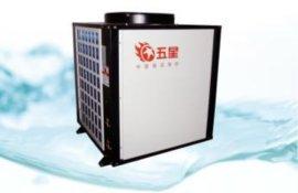 广东空气能厂家五星空气能热泵热水器热泵热水工程酒店专用