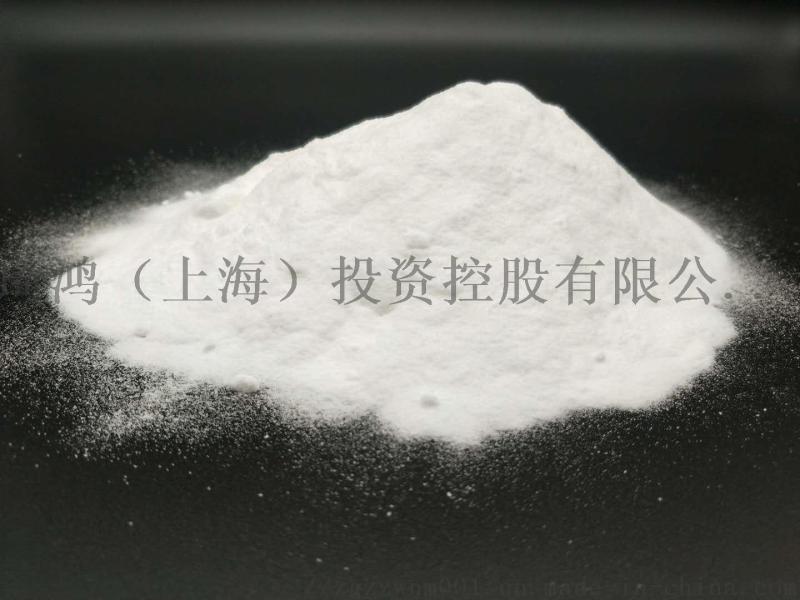 琦鸿PVC制品专用聚乙烯蜡