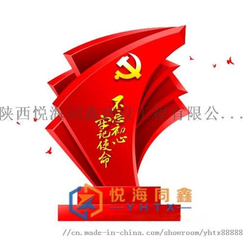 西安 标识标牌制作公司 **品牌设计公司