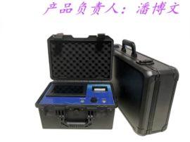 上海油烟新标MC-7026型饮食油烟检测仪