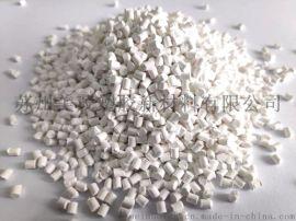 尼龙聚丙烯工程塑料专用十溴二苯乙烷母粒高效阻燃母粒