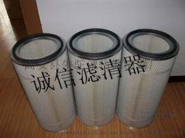 钢板预处理线专用滤筒 等离子切割机除尘滤筒厂家品牌