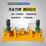 隧道型工字鋼冷彎機報價/礦用冷彎機供應商