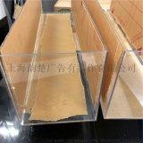 有机玻璃盒子定做透明展示盒礼品包装盒防尘收纳盒
