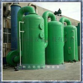 DGS型无泵PP玻璃钢酸雾净化塔