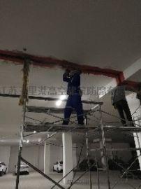 赫章县堵漏公司, 地下室顶板堵漏施工方案