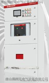 高压软启动器德石顿DMVS580A软启动器