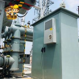 广东日高通信机柜降温空调_变电站数据控制柜控温空调