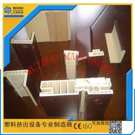 PVC木塑门框,窗套型材生产线