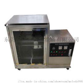 标准口罩水平垂直燃烧试验箱材料阻燃耐燃试验机