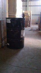 低挥发耐低温环氧氯丙烷增塑剂PLASTHALL 203 - DBEA