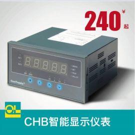 QL-CHB智能显示仪表  称重传感器