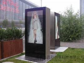 户外防水65寸高清网络广告机|户外防尘65单机版广告机