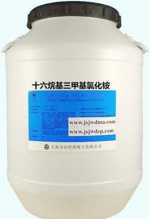 十六烷基三甲基氯化銨(1631氯)