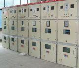KYN28-12金属铠装中置式开关柜适用于发电厂、中小型发电机送电、电业系统的二次变电所