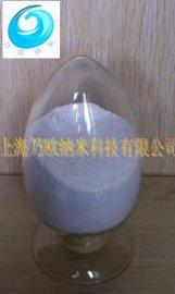 纳米氧化铝 微米氧化铝 超细氧化铝