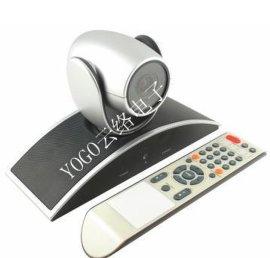云络YL-HD30U高清广角视频会议摄像机720P