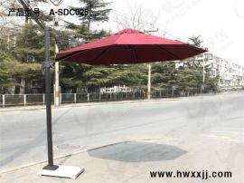 庭院遮阳伞,户外伞,保安岗亭伞