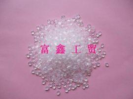 母粒 优质  母粒 抗静电母粒价格 新型环保抗静电母粒    环保  母粒