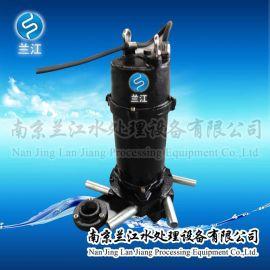 QXB2.2潜水离心式曝气机污水处理