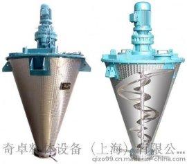 环氧地坪混合机原材料加工专用双螺旋锥形混合机
