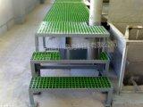 江陰百川玻璃鋼腳踏板