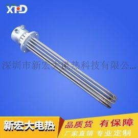 水循环温度控制机发热管 导热油加热器 高温防爆型电热管