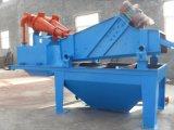 供应广东细沙回收机 尾沙回收设备