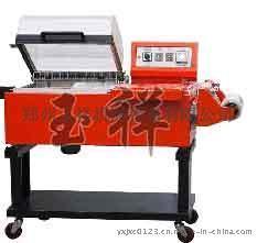 FM5540二合一热收缩包装机制造商-河南郑州玉祥