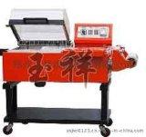 FM5540二合一熱收縮包裝機製造商-河南鄭州玉祥