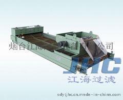 详细应用规格说明—江海牌高效平网纸带过滤机