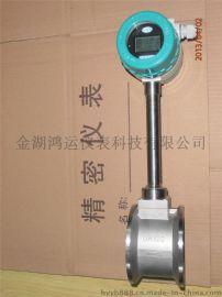 压缩空气流量计、智能型压缩空气流量计价格