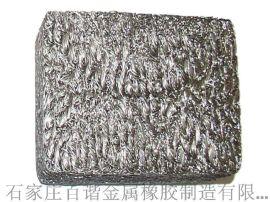 高阻尼大刚度高冲击金属橡胶隔振垫耐高低温腐蚀寿命长
