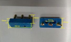 Y63-71直板三头 电机接线板 电机接线柱 加工定制