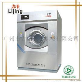 广州力净直销 15KG工业不锈钢立式洗衣机 学校立式大型洗涤设备