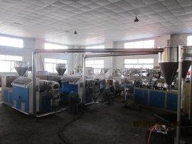 PVC热切造粒生产线