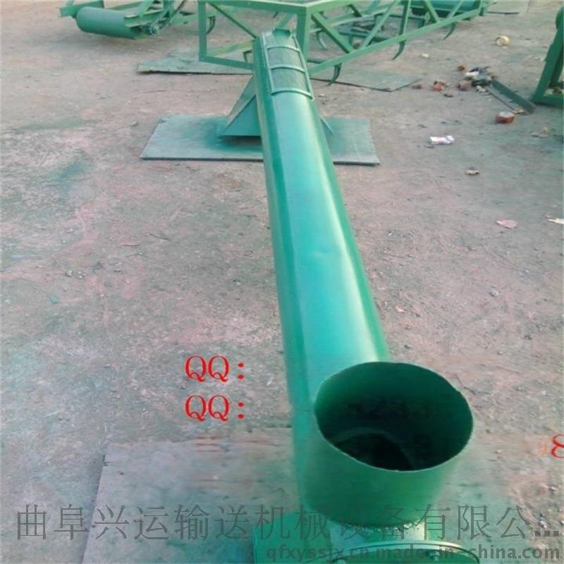 供应小型螺旋输送机 粉末螺旋给料机图片 车载提升机报价y2