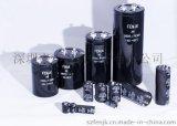 電解電容16v47000uf