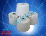 潍坊杰森供应32支环锭纺精梳纯棉纱