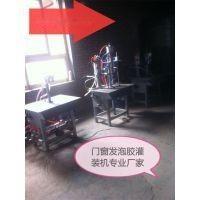 (**式)泡沫胶填充剂罐装机器及线