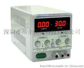 龙威PS-303D电源,PS-303D