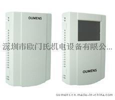 室内型二氧化碳传感变送器