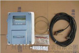 超声波流量计 外夹式插入式超声波流量计 冷热量表