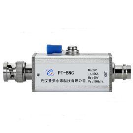 【普天】PT-BNC视频防雷器