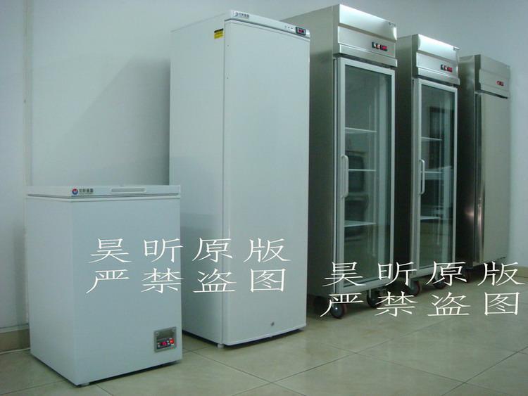 昊昕儀器HX系列低溫冷藏冰箱
