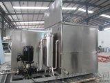 巴克BKX28-10800液压件超声波清洗机