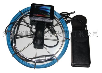 推杆式管道高清防水內窺鏡CS-T30I