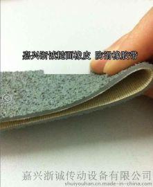 织布机用橡胶糙面布 防滑包辊布
